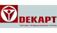 Компания ЗАО «Декарт»