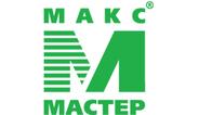 Компания Макс Мастер