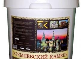 Декоративная штукатурка ТК Кремлевский Камень