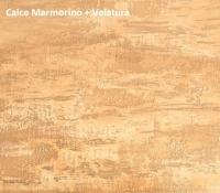 Декоративная штукатурка Calce Marmorino