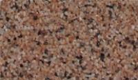 Штукатурка ВГТ Цветная декоративная акриловая