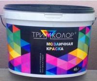 Краска Тримколор мозаичная декоративная