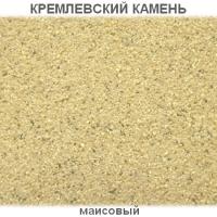 Маисовый