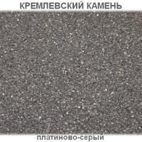 Платиново-серый