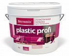 Водоэмульсионная  интерьерная краска Bayramix Plastic Profi