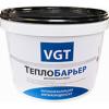 Краска по металлу ВД-АК-1180 теплоизоляционная Теплобарьер силиконизированная