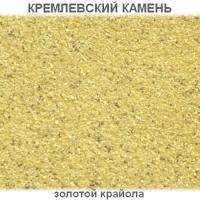 Золотой крайола